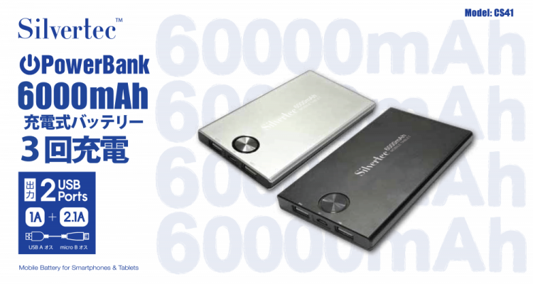 Silvertec CS 41 6000mAh Power Bank Review: A Good Choice